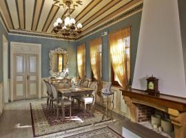 Hotel near Epirus