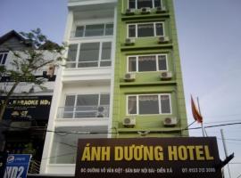 Hotel near Honkonga