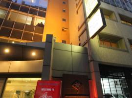 Zdjęcie hotelu: Hotel Ornate