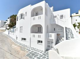 Hotel photo: Nikolas Naousa Guesthouse