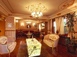 Hotel near Стамбул