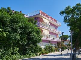 A picture of the hotel: Iliadis House