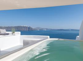 Hotel photo: Thirea Suites