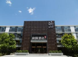 Hotel Photo: Yitel Zhongguancun Software Park