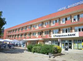 Hotel near ประเทศบัลแกเรีย