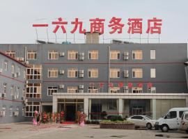 Hotel near Pekina