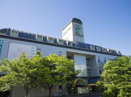A picture of the hotel: Hotel Hiroshima Sunplaza