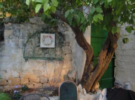 Hotel photo: Zimmer Lemon Tree