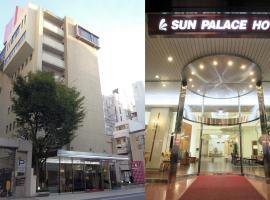 Hotel photo: Sun Palace Hotel