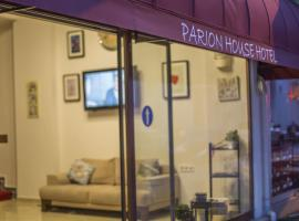 Hotel photo: Parion House Hotel
