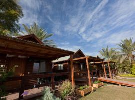 Hotel photo: Belfer's Dead Sea Cabins