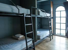 Hotel photo: Analog Hostel
