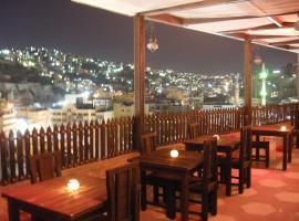 होटल की एक तस्वीर: Arab Tower Hotel