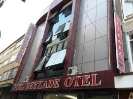 Фотография гостиницы: Beyzade Hotel Konya
