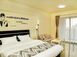 A picture of the hotel: Summertime Apartment Hotel