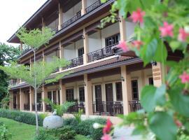Hotel photo: Kanlaya Park