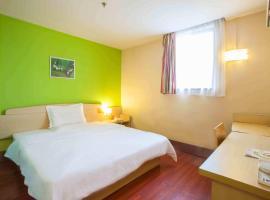 Hotel photo: 7Days Inn Ji'nan Jingshi Road Bayi Yinzuo