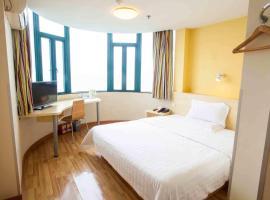 Hotel photo: 7Days Inn Tianjin Gulou Joy City