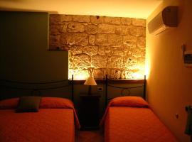 Foto di Hotel: Domus Lilio