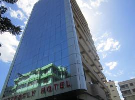 Hotel near Νταρ ες Σαλάμ