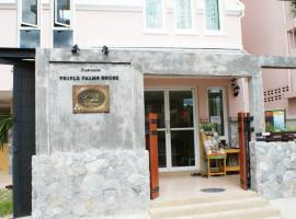 Hotel Photo: Triple Palms House