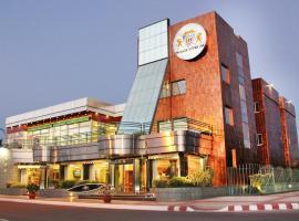 A picture of the hotel: Hotel Cuprum