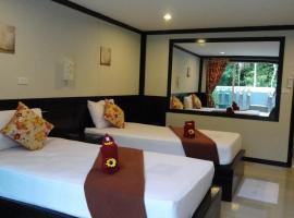 Hotel photo: Love You Resort