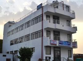 Gambaran Hotel: Hotel Rajni Guest House