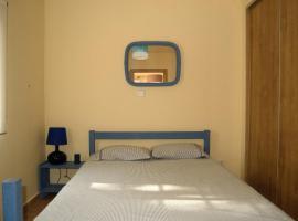 Foto di Hotel: Apartamento Ventas
