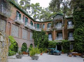 Hotel photo: New Helvetia Hotel