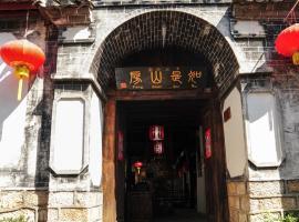 Hotel photo: Lijiang Rushishancheng Inn