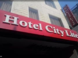 A picture of the hotel: Hotel City Lite