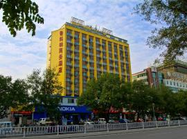 Foto do Hotel: Tai'an Luke 88 Business Hotel Dadu
