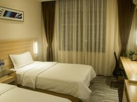 A picture of the hotel: Denise Hotel Apartment(Shangxiajiu Branch)