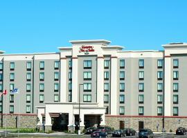 Hotel photo: Hampton Inn & Suites by Hilton Moncton