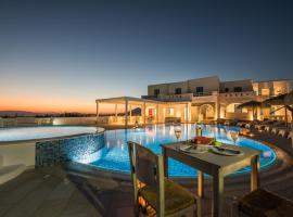 Hotel photo: Cycladic Islands (ex View)