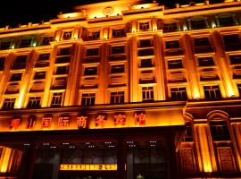 A picture of the hotel: Xiushan International Hotel Bidebao Art Square
