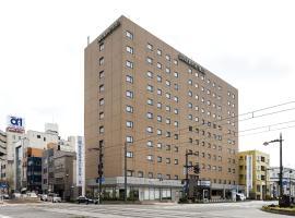 Hotel photo: Daiwa Roynet Hotel Toyama