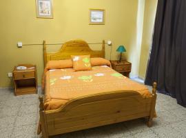 Hotel photo: La Casona del Pinar Albergue