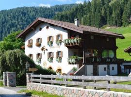 Hotel photo: Apartment Hueberhof