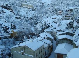 Hotel photo: Casas Rurales Mariola y Assut