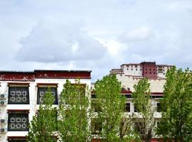 A picture of the hotel: Shigatse Xizi Youth Hostel