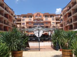 Hotel photo: Efir Aparthotel
