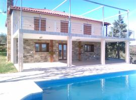 Hotel photo: Casa das Argolas