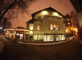 A picture of the hotel: Villa Secesja