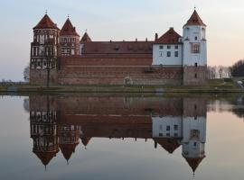 Hotel fotografie: Mirskiy Castle