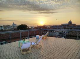 Hotel Photo: Sunny Terrace Hostel