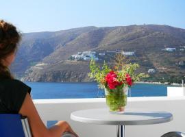 Hotel photo: Amorgiali Studios
