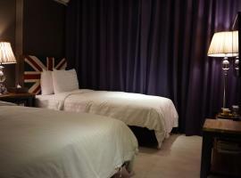 صور الفندق: Hotel Namoo Cheong-ju