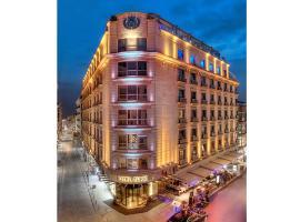 Photo de l'hôtel: Hotel Zurich Istanbul